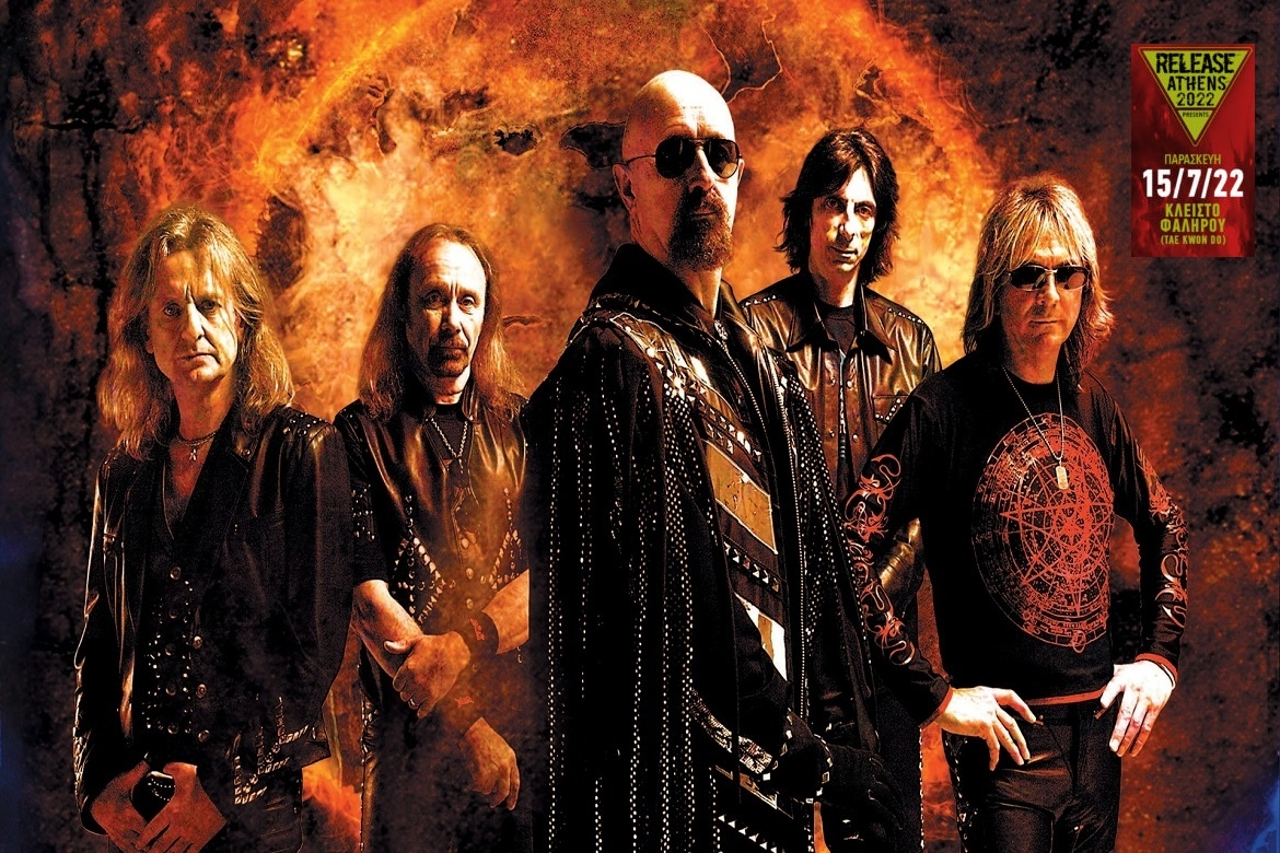Judas Priest (Athens)